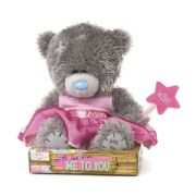 "Me to You 7"" Granddaughter Fairy Tatty Teddy Bear"